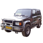 Каталог запчастей на ISUZU TROOPER (84-91)